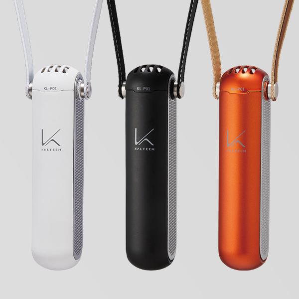 KL-P01 首掛けタイプ[MY AIR]