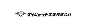 ダイジェット工業(株)