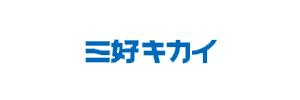 (株)三好パイジョン