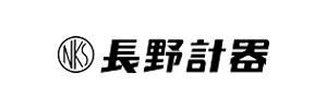 長野計器(株)