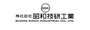 (株)昭和技研工業