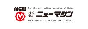 (株)ニューマシン