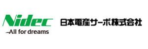 日本電産サーボ