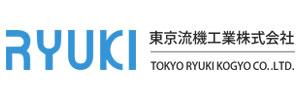 東京流機工業(株)
