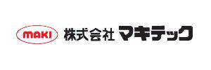 マキテック(株)