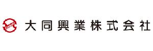 大同興業(株)