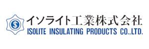 イソライト工業(株)