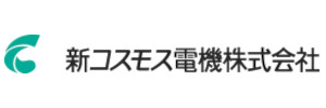 新コスモス電機(株)