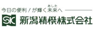 新潟精機(株)