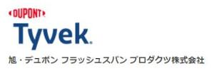 旭・デュポン フラッシュスパン プロダクツ(株)
